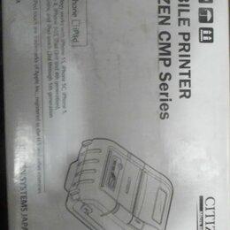 POS-системы и периферия - Мобильный принтер Citizen CMP-20 BTiU, 0