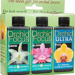 Комнатные растения - Комплект удобрений + стимулятор для орхидей Orchid Focus GIFT PACK , 0