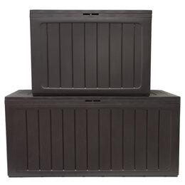 Прочий инвентарь и инструменты - Ящик садовый Boardebox большой, 0