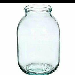 Бутылки - Стеклянные банки, баллоны 20, 15, 3,2,1,5 и 0,5 л, 0
