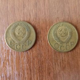 Монеты - 3 копейки 1949 и 1954гаверс, 0