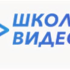Сертификаты, курсы, мастер-классы - Школа видео Алексея Радонец, 0