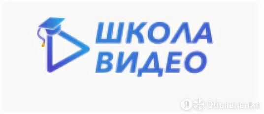 Школа видео Алексея Радонец по цене 16900₽ - Сертификаты, курсы, мастер-классы, фото 0