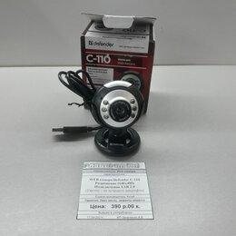 Веб-камеры - Веб-камера USB Defender C-110 с неисправным микрофоном 640х480, 0