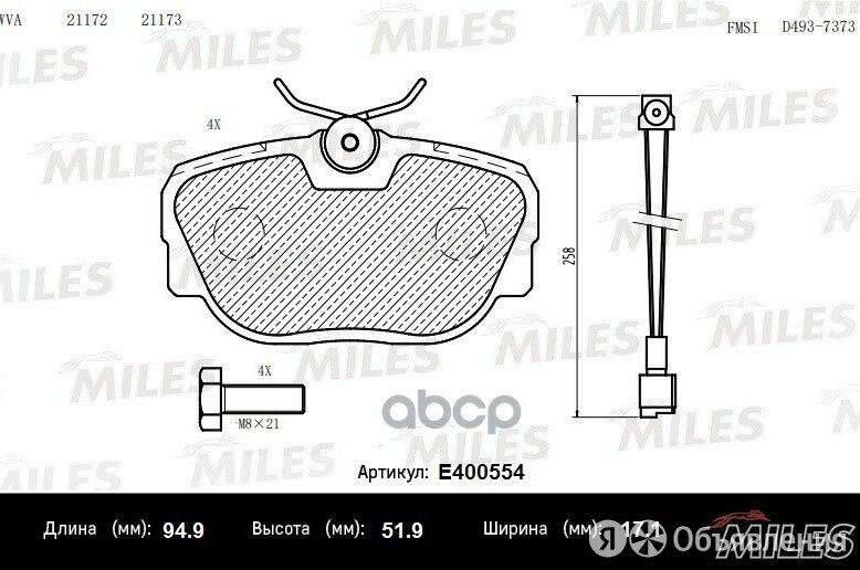 Колодки Тормозные Bmw E30 1.6-2.5 82-93 Передние Lowmetallic Miles арт. E400554 по цене 654₽ - Автоэлектроника и комплектующие, фото 0