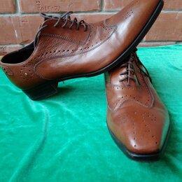 Туфли - Туфли броги мужские натуральная кожа, 0