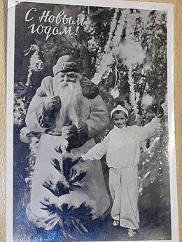 Открытки - Новый год в дореволюционной россии, 0