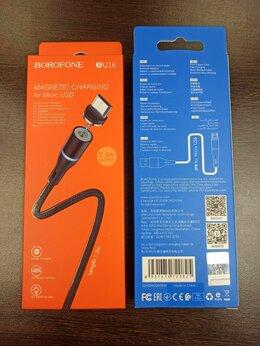 Зарядные устройства и адаптеры - Магнитный USB кабель BOROFONE BU16 Skill Type-C,…, 0