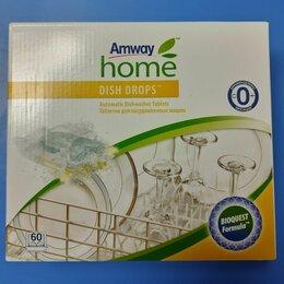 Бытовая химия - Таблетки для посудомоечной машины Амвэй, 0
