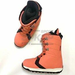 Ботинки - Ботинки сноубордические Lidakis Shock WS жен бордово-чёрн (х2), 0