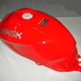 Запчасти  -  Бак топливный цвет красный с логотипом M1NSK на обеих сторонах, 0