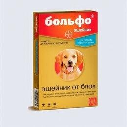 Аксессуары для амуниции и дрессировки  - BOLFO ошейник от блох для собак( длина 70см), 0