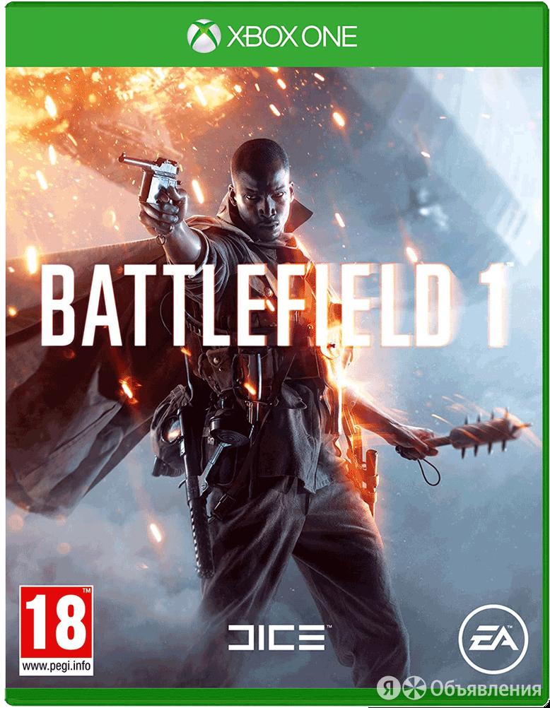 Battlefield 1 [Xbox One/Series X, русская версия] по цене 1390₽ - Игры для приставок и ПК, фото 0