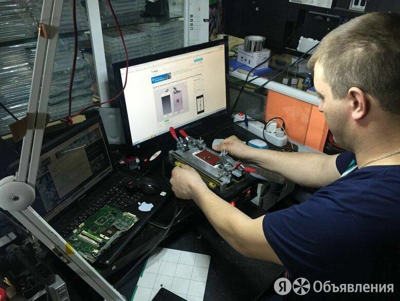 Ремонт компьютеров и ноутбуков частный мастер по цене 20₽ - Ремонт и монтаж товаров, фото 0