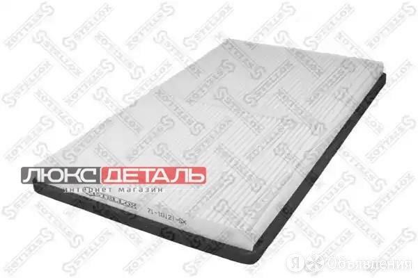 STELLOX 7110121SX 71-10121-SX_фильтр салона\ MB Vito 2.0-2.3D 96  по цене 346₽ - Отопление и кондиционирование , фото 0