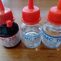 Масла, технические жидкости и химия - Силиконовое масло пмс-200 - 1000 15мл., 0