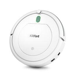 Роботы-пылесосы - Робот-пылесос KITFORT KT-531 , 0
