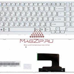Клавиатуры - Клавиатура для ноутбука Sony Vaio VPC-EH белая с белой рамкой , 0