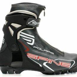 Ботинки - Ботинки лыжные SNS Spine, 0