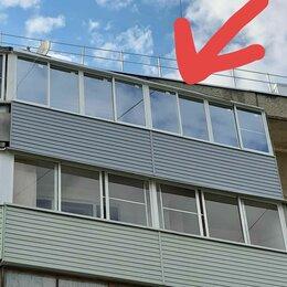 Окна - Алюминиевые окна на лоджию 6 метров в Рыбинске и отделка сайдингом , Идеал, 0