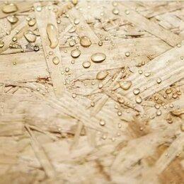 Древесно-плитные материалы - ОСБ Osb -3, 9 мм., куски по 250 р. за квадратный метр., 0