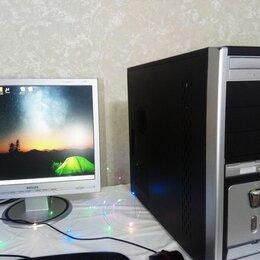 Настольные компьютеры - Компьютер с монитором, клавиатура и мышь в подарок, 0