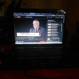 Ноутбуки - Ноутбук HP Compaq 6730s черный, 0