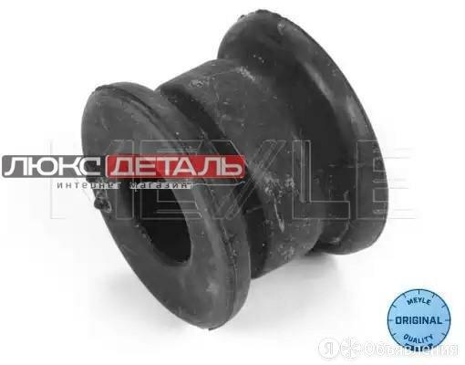MEYLE 0140320123 Сайл.блок стабилизатора пер.подвески23-mm  по цене 126₽ - Трансмиссия , фото 0