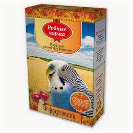 Корма - РОДНЫЕ КОРМА Корм для волнистых попугаев 500 г с фруктами , 0