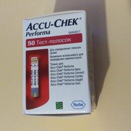 Устройства, приборы и аксессуары для здоровья - Accu-chek performa тест полоски инструкция, 0