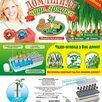 Гидропонная электрическая чудо грядка универсальная Здоровья Клад 3в1 по цене 4300₽ - Аксессуары и средства для ухода за растениями, фото 10