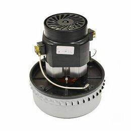 Пылесосы - Двигатель пылесоса моющий 1200W H=167mm Ø=144mm, индивидуальная упаковка, YDC09, 0