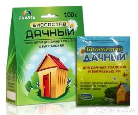 Биосостав Дачный (50г) для выгребных ям и туалетов по цене 83₽ - Аксессуары, комплектующие и химия, фото 0
