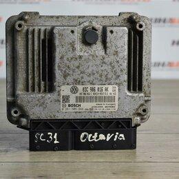 Электрика и свет - Блок управления двигателем Шкода Октавия А5, 0