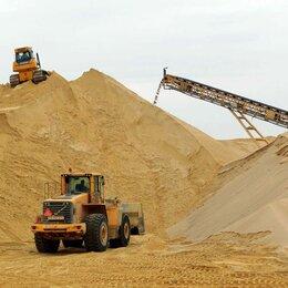 Строительные смеси и сыпучие материалы - Песок строительный, 0