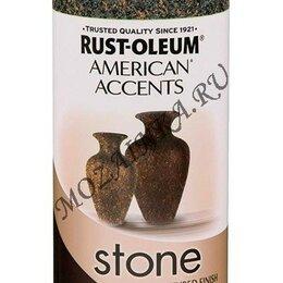 Аэрозольная краска - American Accents Эффект Камня Гранитный Камень Спрей, 0
