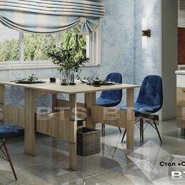 Столы и столики - Стол книжка стандарт сонома бтс, 0