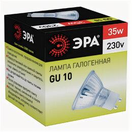 Лампочки - ЭРА Лампа галогенная ЭРА GU10-JCDR (MR16) -35W-230V (10/200), 0