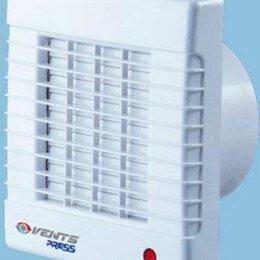 """Промышленное климатическое оборудование - VENTS Вентилятор """"Вентс"""" 100 МА (автоматические жалюзи), 0"""