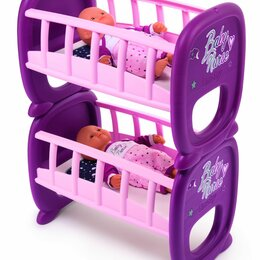 Игрушечная мебель и бытовая техника - Колыбель для двойняшек Smoby Baby Nurse 220345, 0