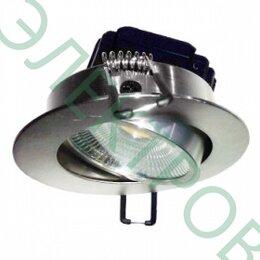 Встраиваемые светильники - Встраиваемый светодиодный светильник FL-LED Consta B 7W Aluminium 4200K хром, 0