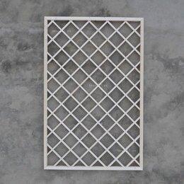 Заборчики, сетки и бордюрные ленты - Решетка садовая ячейка 150мм, 0