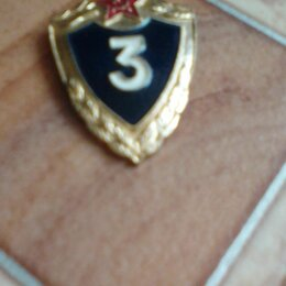 Жетоны, медали и значки - Значки солдатская классность, 0