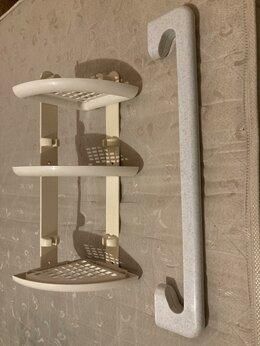 Полки, стойки, этажерки - Продаю набор для ванной комнаты , 0