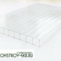 Поликарбонат - Сотовый поликарбонат 4 мм (0,52 плотность), 0