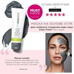 Маски - Угольная маска для лица мери кей, 0