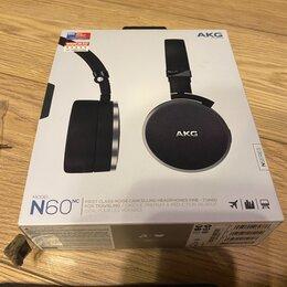 Наушники и Bluetooth-гарнитуры - Наушники AKG N60 nc с шумоподавлением, 0
