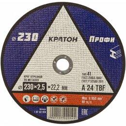 Для дисковых пил - Отрезной круг по металлу Кратон A24TBF, 0