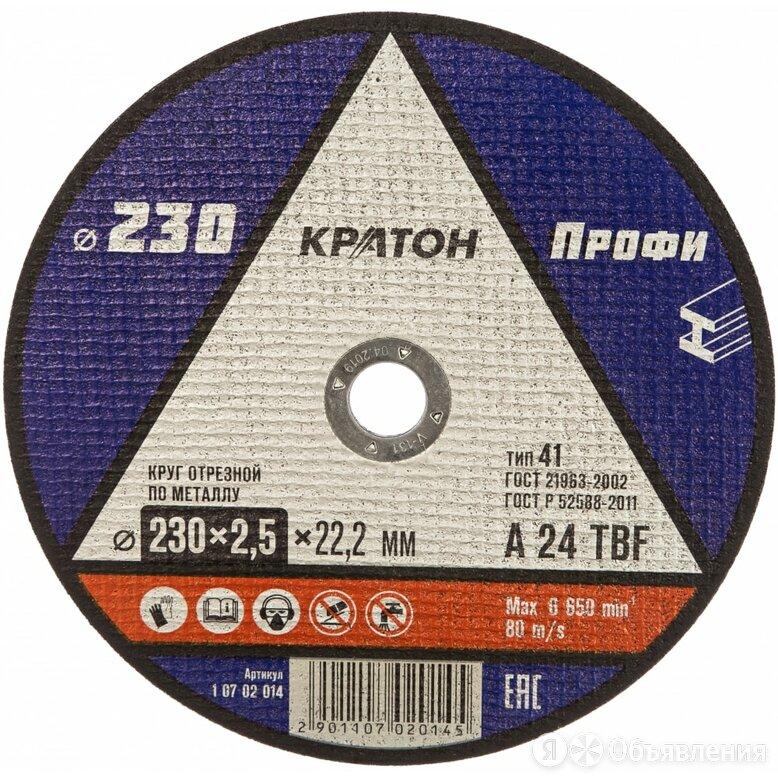 Отрезной круг по металлу Кратон A24TBF по цене 160₽ - Для шлифовальных машин, фото 0