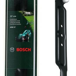 Ножи и насадки для газонокосилок - Нож для газонокосилки BOSCH ARM 37 F 016 800 343, 0